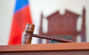–оссийское правосудие